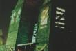 Elm Street Haunt 2